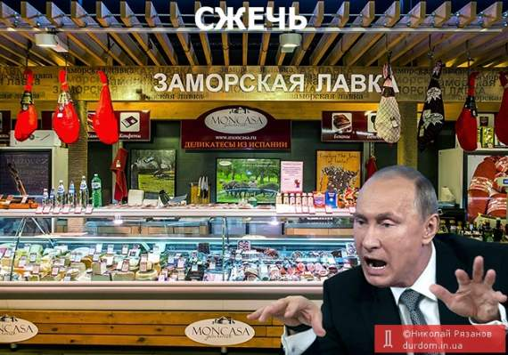 Русские оккупанты на крымской таможне отбирают украинские продукты