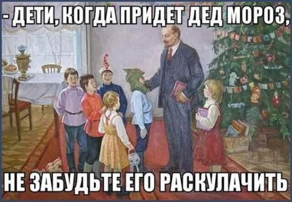 Добрый дедушка Ленин – символ духовного русского мира