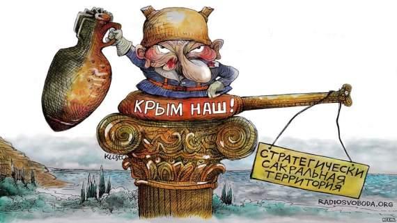 Стратегия возвращения Крыма, – блогер
