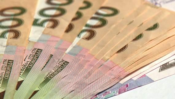 Україна більше не буде фінансувати жителів «Новоросії»