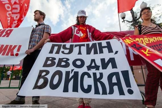 Российский оккупант о войне в Украине