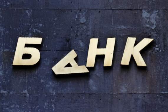 В Україні ліквідують ще один банк