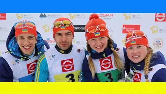 Українські біатлоністи стали Чемпіонами Кубку IBU