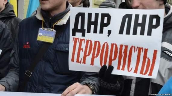 Кремль помалу забирає своїх бойовиків з Донбасу