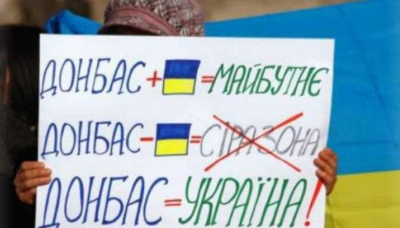 Жителі Донецька на російських рублях залишають проукраїнські написи
