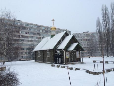 В Киеве на Рождество подожгли храм Московского патриархата