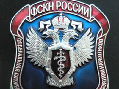 ФСКН озабочена ростом цен на наркотики для россиян