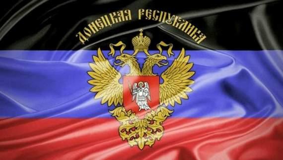 Новим головою «ДНР» стане Микола Азаров