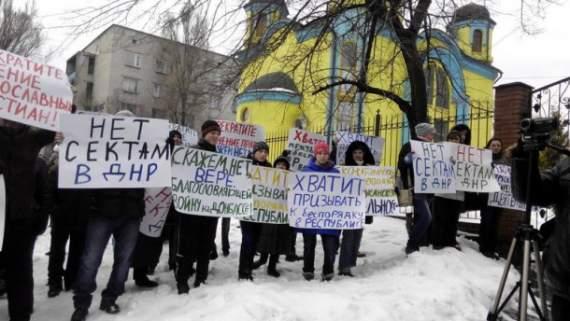 В окупованому Донецьку протестують проти «сект»