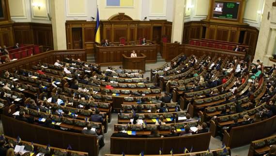 Депутати зробили собі право висловлювати недовіру генпрокурору
