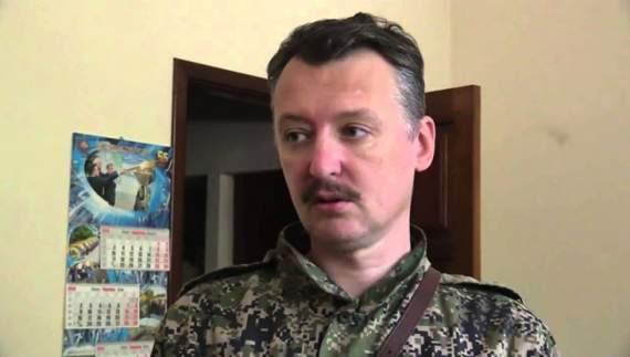 Жителей ДНР расстреливали по Сталинским законам, – Гиркин
