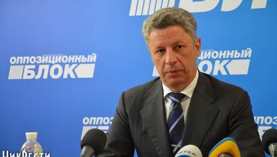 «Оппозиционный блок» предложил внести изменения в бюджет