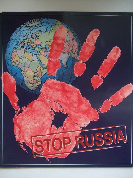 В Румынии главной угрозой для безопасности страны назвали террористическую Россию