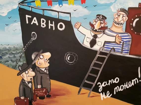 Иранский танкер везет привет РФ