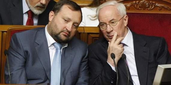 Суд ЄС зняв санкції з «друзів» Януковича