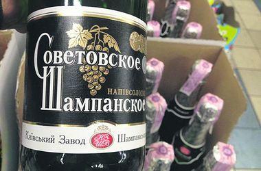 «Советское шампанское» переименовали