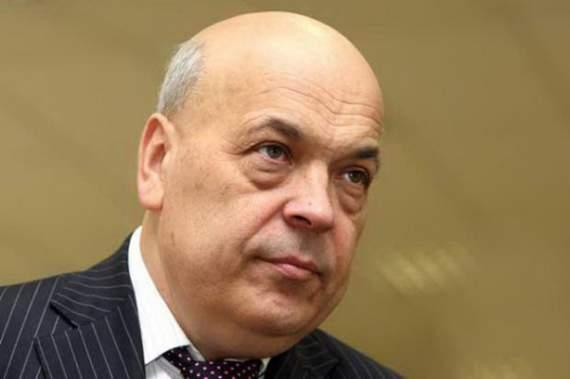 Представники «Правого сектора» масово побажали Москалю смерті