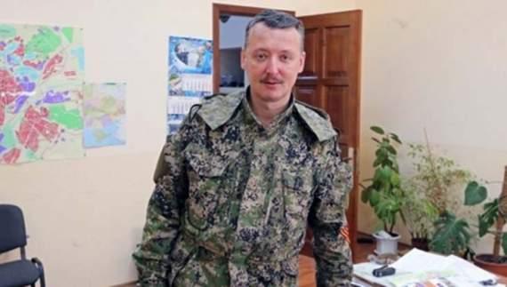 Гиркин: Командиры ДНР – быдло