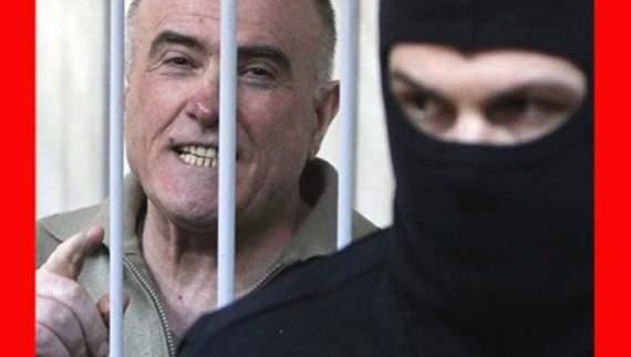 Пукач отримав довічне ув'язнення