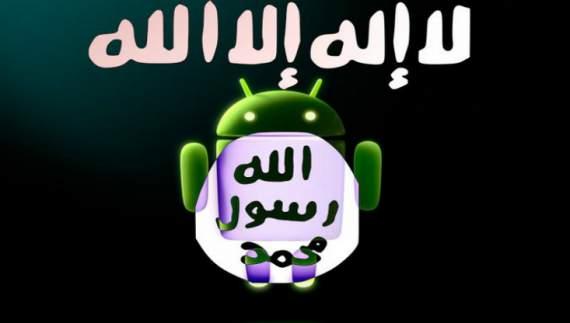 ИГИЛ получило мессенджер на Android
