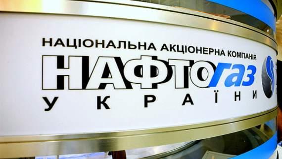 «Нафтогаз» отказался платить «Газпрому»