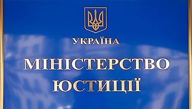 Рада прийняла новий порядок реєстрації нерухомого майна