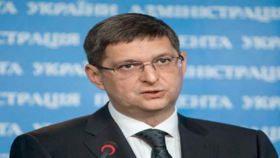 В Украине новый первый вице-премьер министр