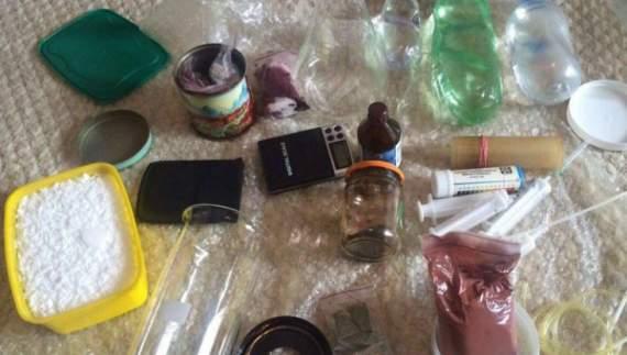 В Запорожье СБУ закрыла нарколабораторию с оружием ФОТО вм