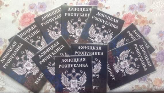 Жители Донецка отказались от паспортов «ДНР»