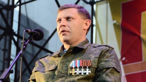 Захарченко публічно пригрозив ЗСУ