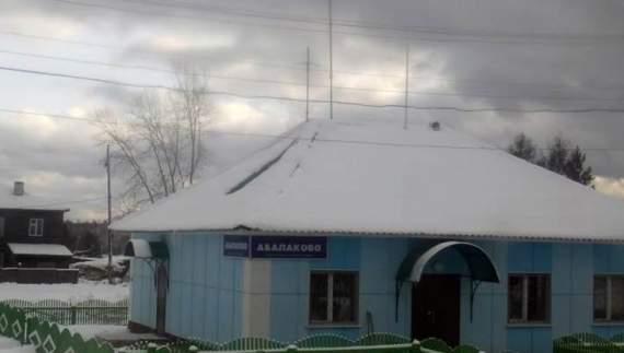 Наклюкался «до чертиков»: россиянин перепутал соседа с Путиным