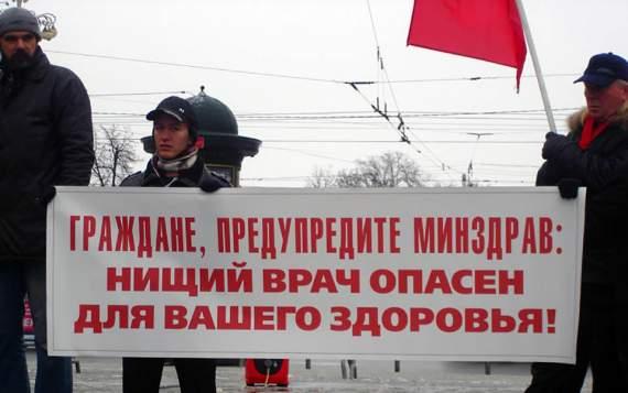В Забайкальском крае РФ врачам запретили критиковать власть, руководство и госзакупки