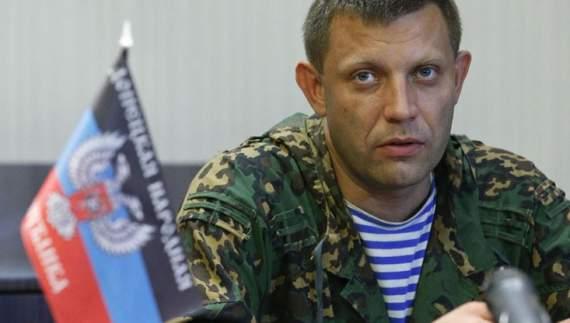Захарченко дал старт изготовлению паспортов «ДНР»