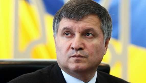 Аваков требует изменений в Конституции Украины
