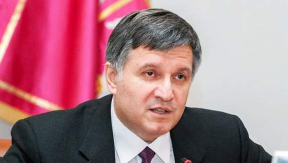 Рада відправить Авакова у відставку