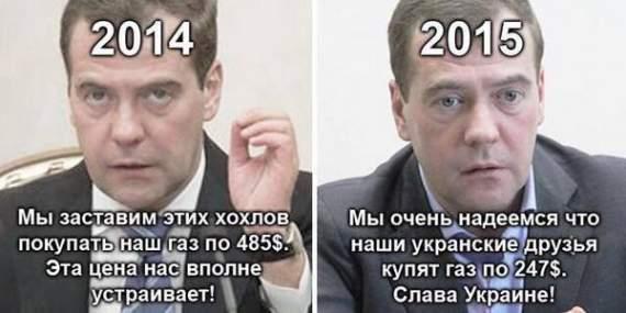 Новости Крымнаша. Выпуск #415 (часть 2) за 01.01.2016