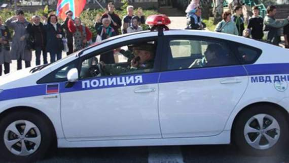 В «ДНР» создали «полицейскую академию»