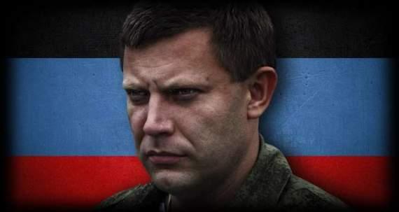 У «ДНР» посилили режим «комендантської години»