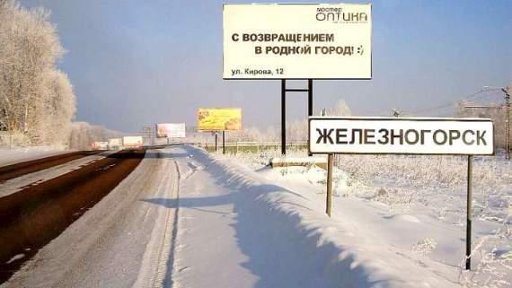 Труп загиблої росіянки пролежав у квартирі 5 років