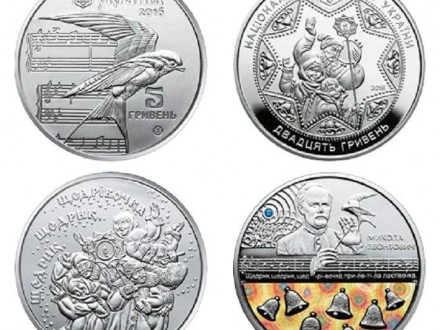 Украина выпустила «музыкальные» монеты