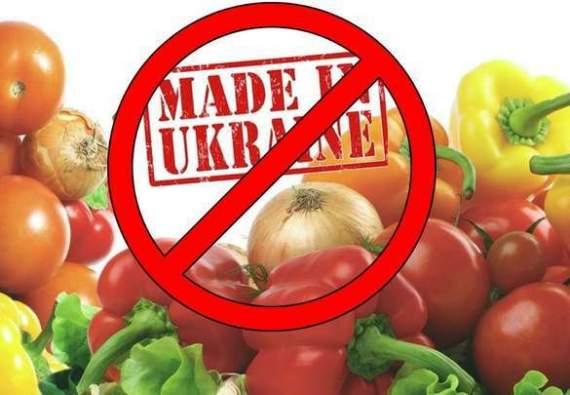 Россия закрыла рынок для Украины