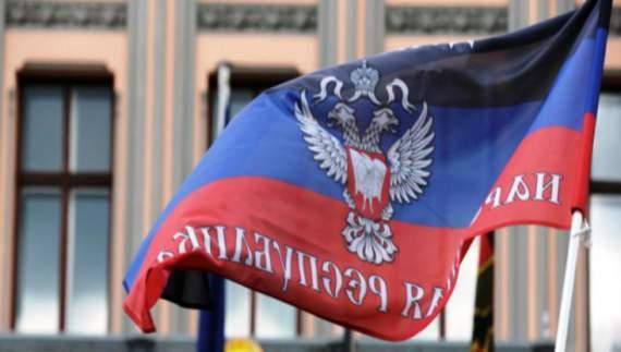 У «МЗС ДНР» заявили про наплив біженців із Львівщини та Прикарпаття