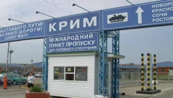 Японским журналистам «светит» суд за визит в Крым