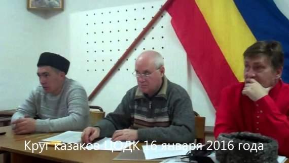 Лугандония призвала вешать Путина и его банду