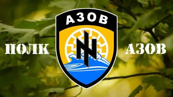 """ВНИМАНИЕ! Провокация! Под видом полка """"Азов"""" рашисты угрожают голландцам!"""