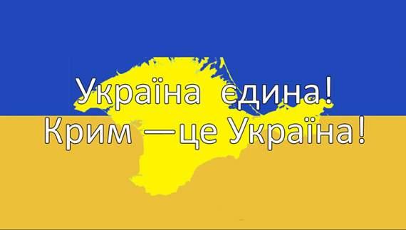 Кремль подав документ змін в Конституцію України