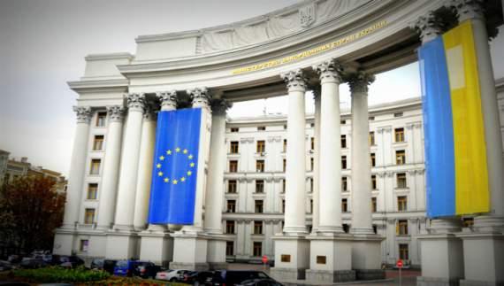 Чешскими депутатами в Донецке заинтересовалось МИД