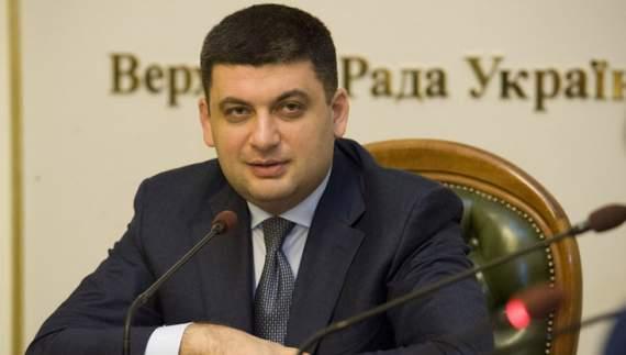 Гройсман: Коалиция планирует смену министров Яценюка