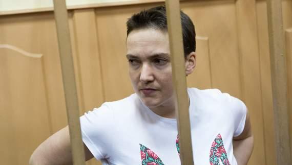 Савченко висунула умову російським суддям