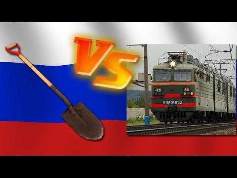 России не нужны поезда: лопаты для ваты важнее (видео)